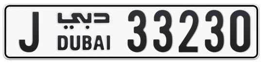 J 33230 - Plate numbers for sale in Dubai