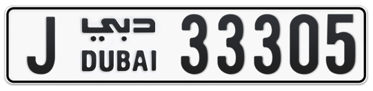 J 33305 - Plate numbers for sale in Dubai