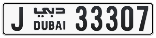 J 33307 - Plate numbers for sale in Dubai