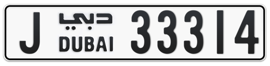 J 33314 - Plate numbers for sale in Dubai