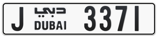 J 3371 - Plate numbers for sale in Dubai