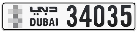 * 34035 - Plate numbers for sale in Dubai