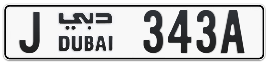 J 343A - Plate numbers for sale in Dubai