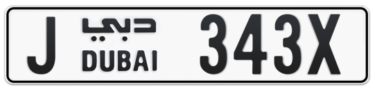 J 343X - Plate numbers for sale in Dubai
