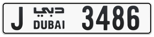 J 3486 - Plate numbers for sale in Dubai