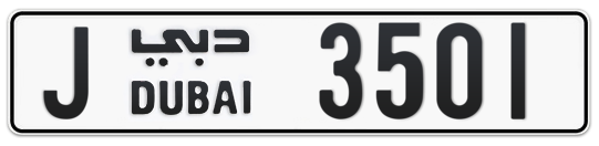 J 3501 - Plate numbers for sale in Dubai