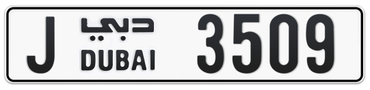 J 3509 - Plate numbers for sale in Dubai