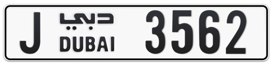 J 3562 - Plate numbers for sale in Dubai