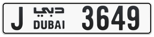 J 3649 - Plate numbers for sale in Dubai
