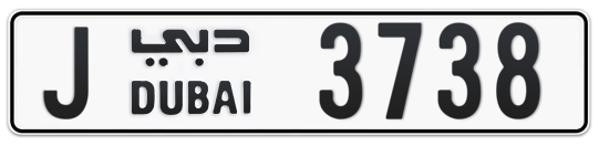J 3738 - Plate numbers for sale in Dubai