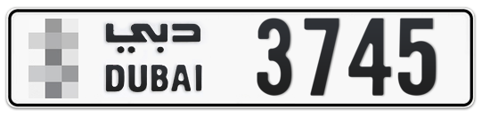 * 3745 - Plate numbers for sale in Dubai