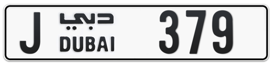 Dubai Plate number J 379 for sale on Numbers.ae