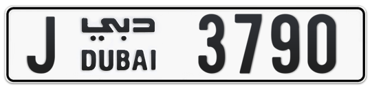 J 3790 - Plate numbers for sale in Dubai