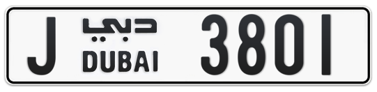 J 3801 - Plate numbers for sale in Dubai