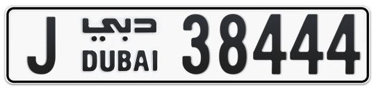 J 38444 - Plate numbers for sale in Dubai