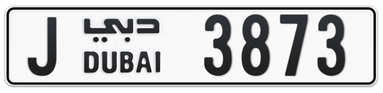 J 3873 - Plate numbers for sale in Dubai