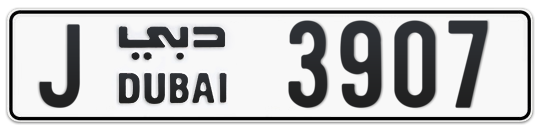 J 3907 - Plate numbers for sale in Dubai
