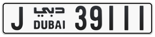 J 39111 - Plate numbers for sale in Dubai