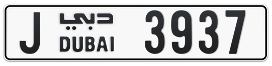 J 3937 - Plate numbers for sale in Dubai