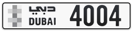 * 4004 - Plate numbers for sale in Dubai