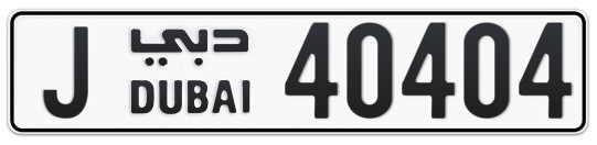 J 40404 - Plate numbers for sale in Dubai