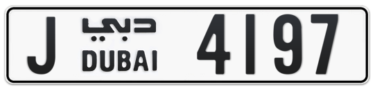 J 4197 - Plate numbers for sale in Dubai