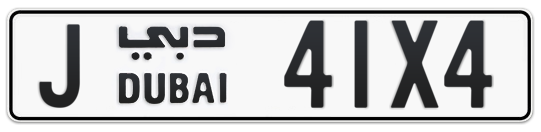 J 41X4 - Plate numbers for sale in Dubai