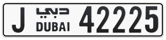 J 42225 - Plate numbers for sale in Dubai