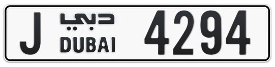 Dubai Plate number J 4294 for sale on Numbers.ae