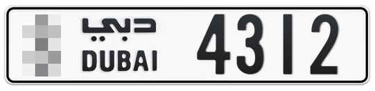 * 4312 - Plate numbers for sale in Dubai