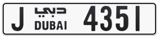 J 4351 - Plate numbers for sale in Dubai