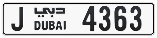 J 4363 - Plate numbers for sale in Dubai