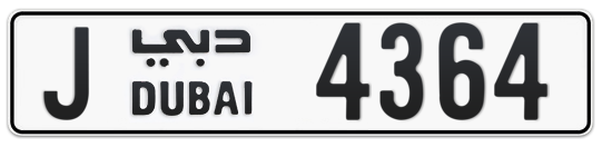 J 4364 - Plate numbers for sale in Dubai