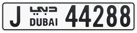 J 44288 - Plate numbers for sale in Dubai