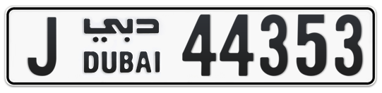 J 44353 - Plate numbers for sale in Dubai