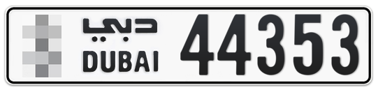 * 44353 - Plate numbers for sale in Dubai