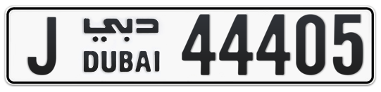 J 44405 - Plate numbers for sale in Dubai