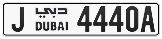 J 4440A - Plate numbers for sale in Dubai