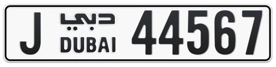 J 44567 - Plate numbers for sale in Dubai