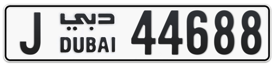 J 44688 - Plate numbers for sale in Dubai