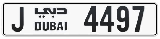 J 4497 - Plate numbers for sale in Dubai