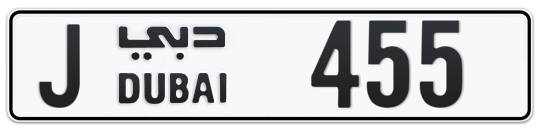 Dubai Plate number J 455 for sale on Numbers.ae