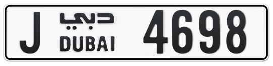 J 4698 - Plate numbers for sale in Dubai