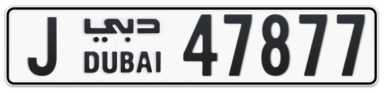 J 47877 - Plate numbers for sale in Dubai