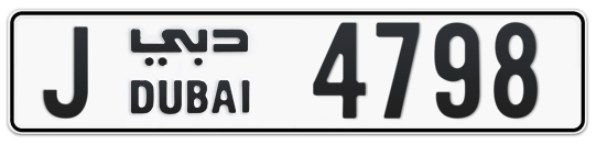 J 4798 - Plate numbers for sale in Dubai