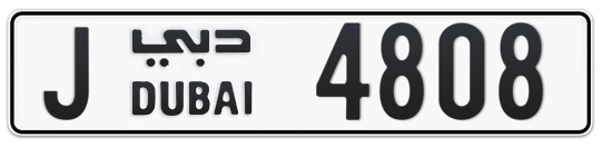 J 4808 - Plate numbers for sale in Dubai
