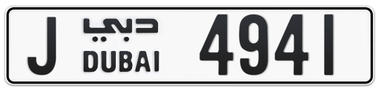 J 4941 - Plate numbers for sale in Dubai