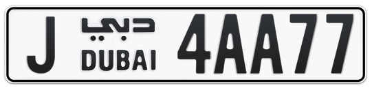 J 4AA77 - Plate numbers for sale in Dubai