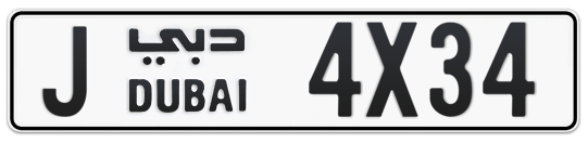 J 4X34 - Plate numbers for sale in Dubai