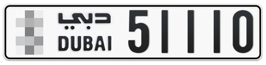 * 51110 - Plate numbers for sale in Dubai